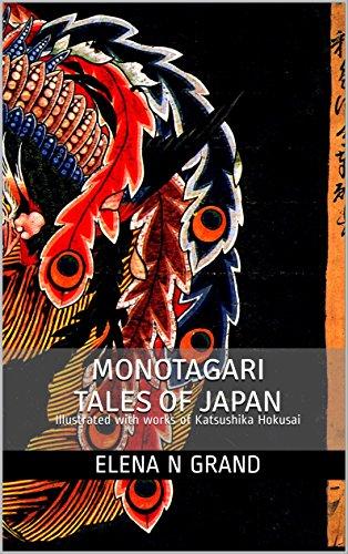 9 monogatari tales.jpg