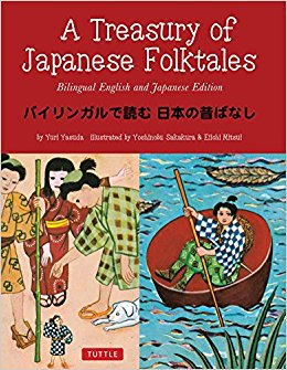 10 treasury of folktales.jpg