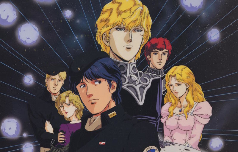 4 legend of the galactic heroes.jpg