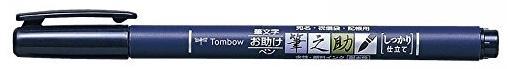 10 tombow fudenosuke hard tip.jpeg