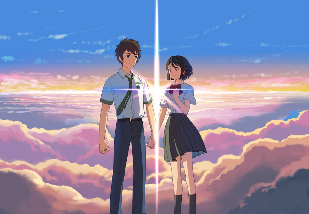 3 your name.png