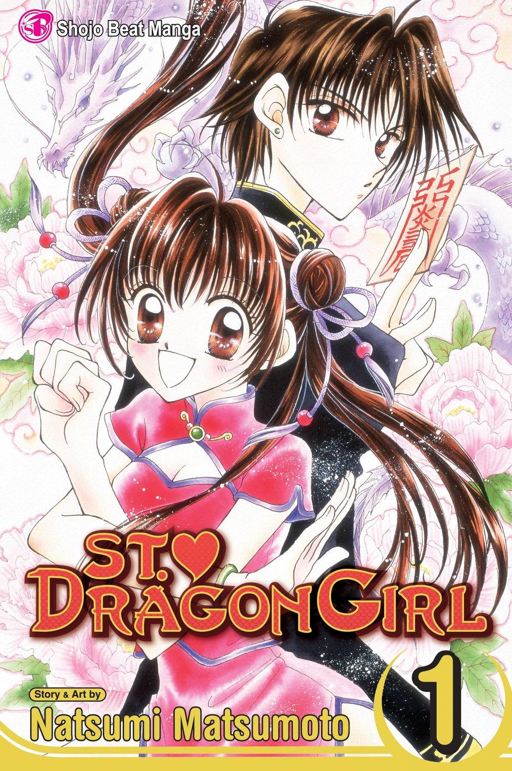11 sei dragon girl.jpeg