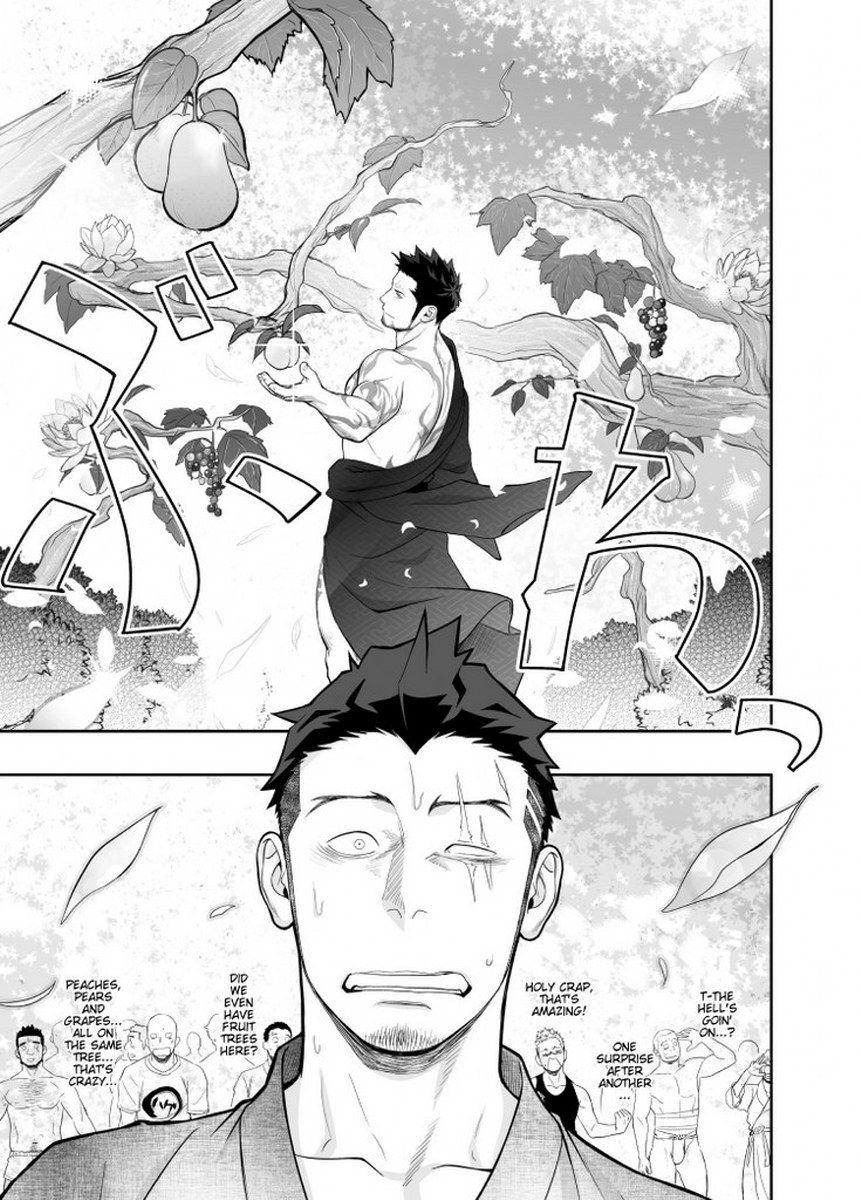 bara-manga-priapus.jpg