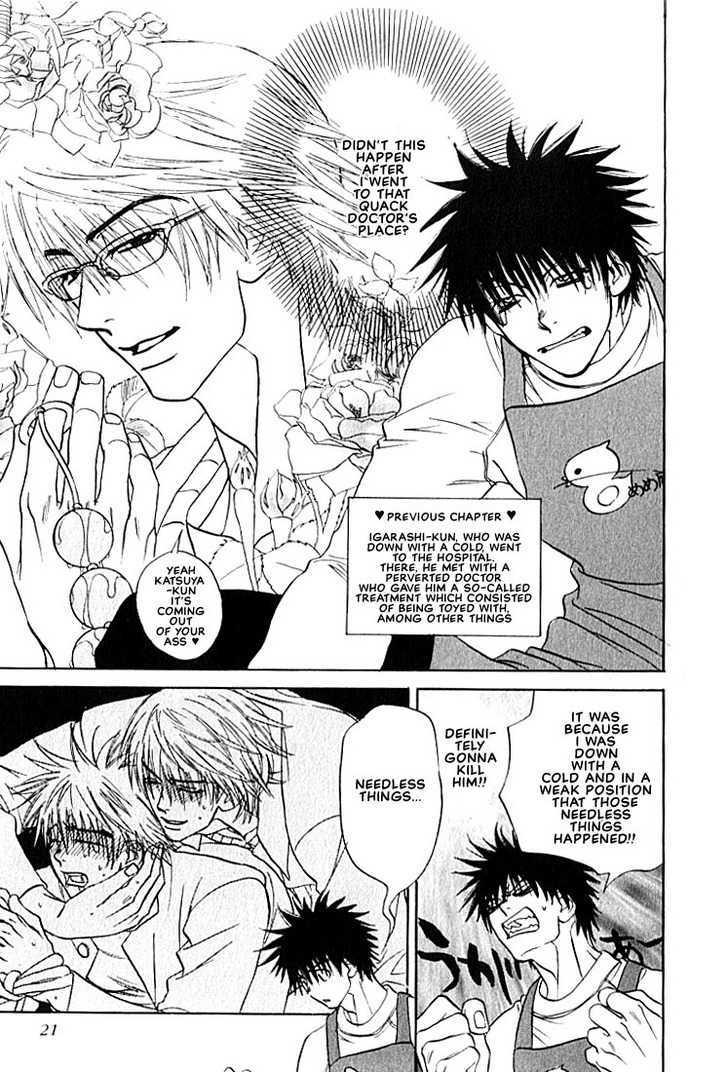 bara-manga-hey-doctor.jpg