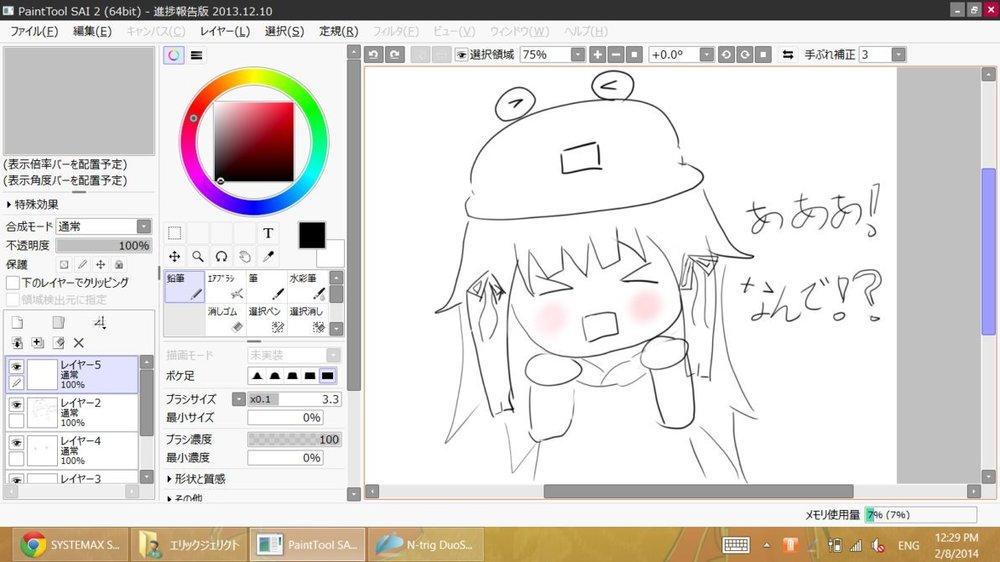 systemax-painttool-sai-program-draw-manga.jpg