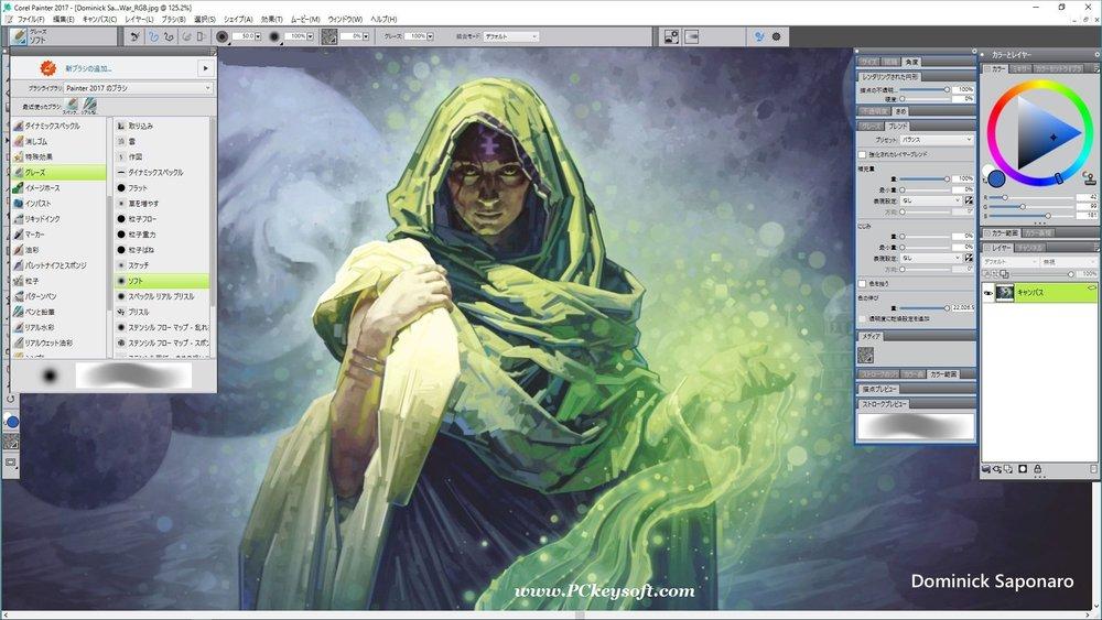 corel-painter-programs-draw-manga