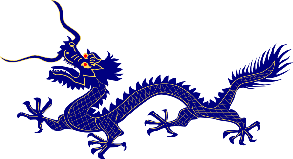Chinese-dragon-clipart-2.png