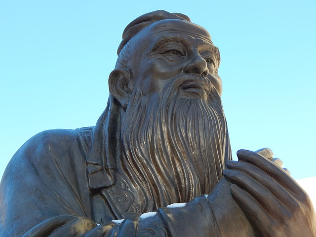 Confucius says obey the Golden Rule (CC0 Creative Commons)