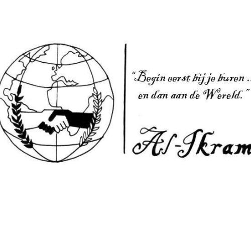Al Ikram