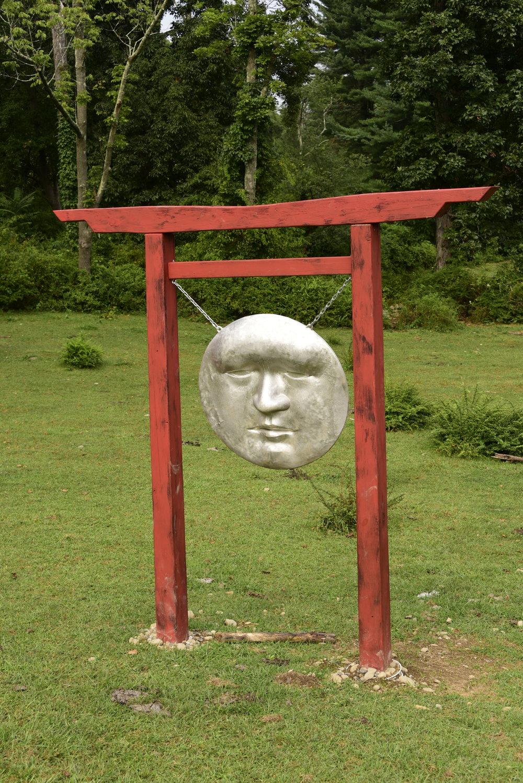 Tsuki Gongu
