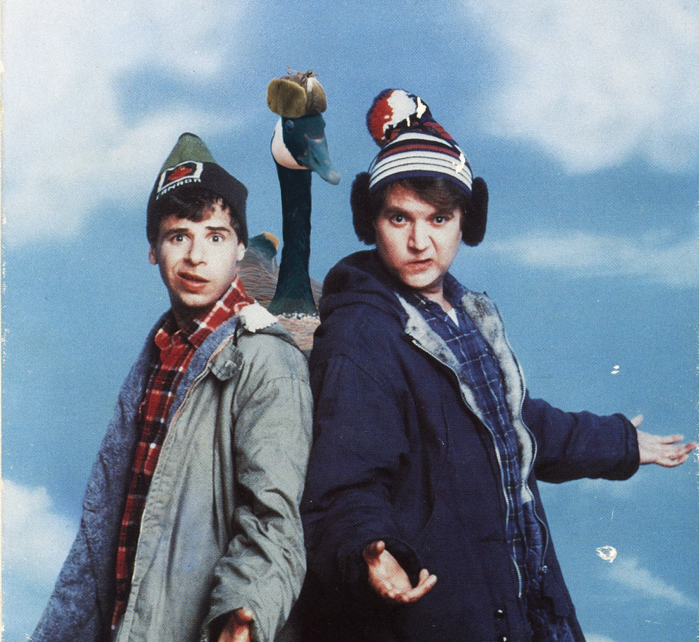It's a  Strange Brew , indeed.                                                                photo: Warner Bros. Home Entertainment, plus a little Photoshop