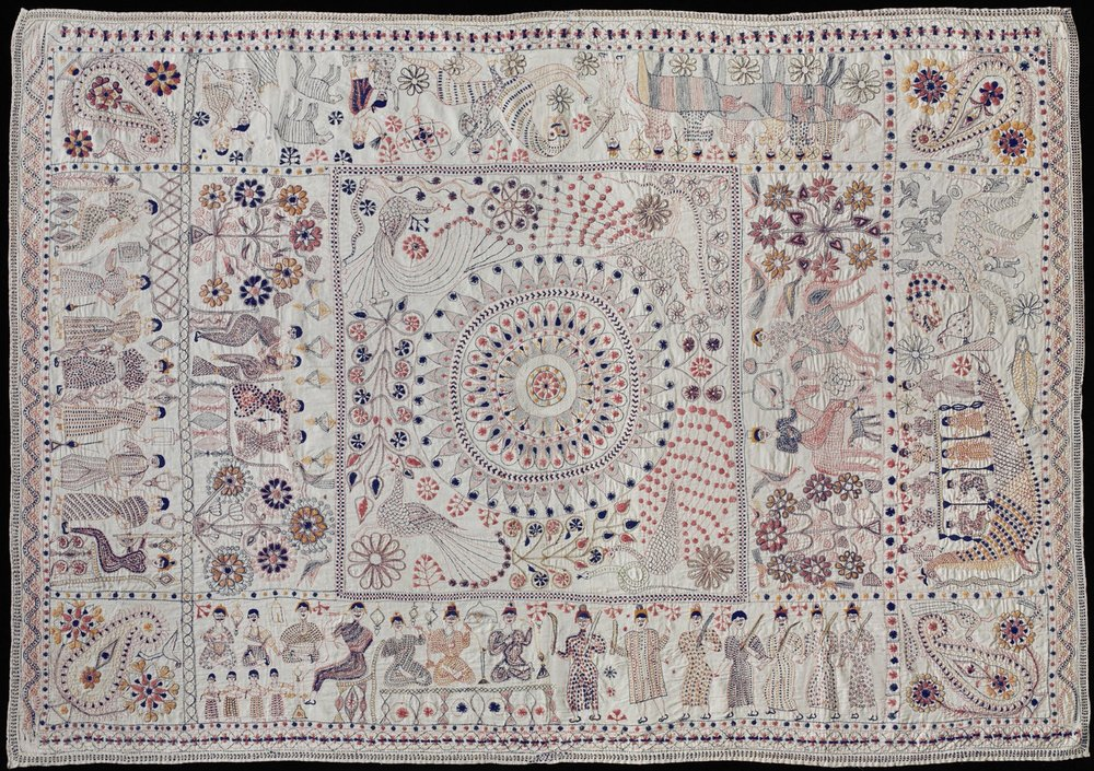 Made in Faridpur District, Bangladesh or West Bengal, India, Asia; Late 19th century