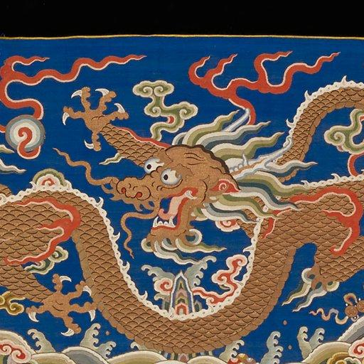 Close up on cover image: Jiasha , China, Qianlong period (1736-1795). Multiple examples of serveral Qing dynasty jiasha are known to survive, indicating that some were made in sets of identical, or very similar robes which may have been worn for a special occasion.