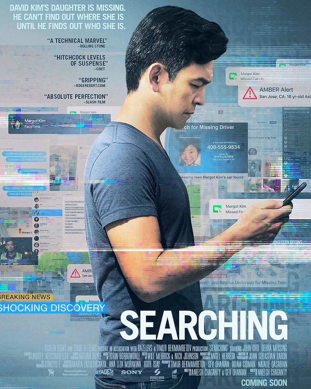 Searching (review) - By Benjamin Allen Dickson