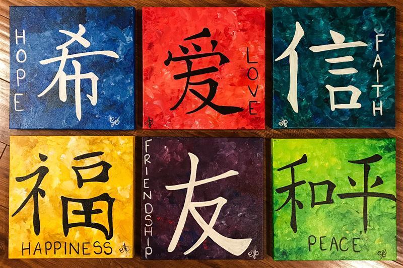 4637-japaneseinspirations.jpg