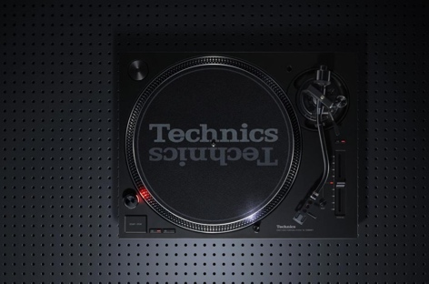 new-technics-sl-1200-mk7-turntable.jpg
