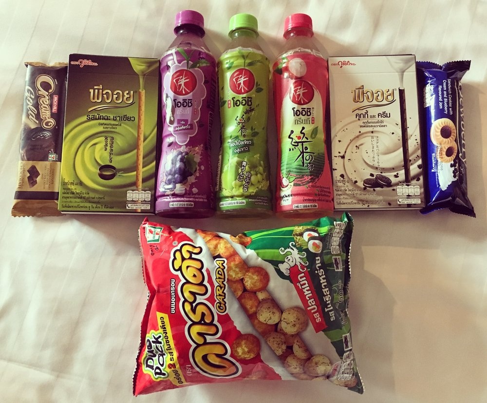 Our first 7-Eleven haul. The purple drink was the surprise winner.