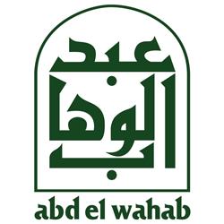 Abd el wahab.png