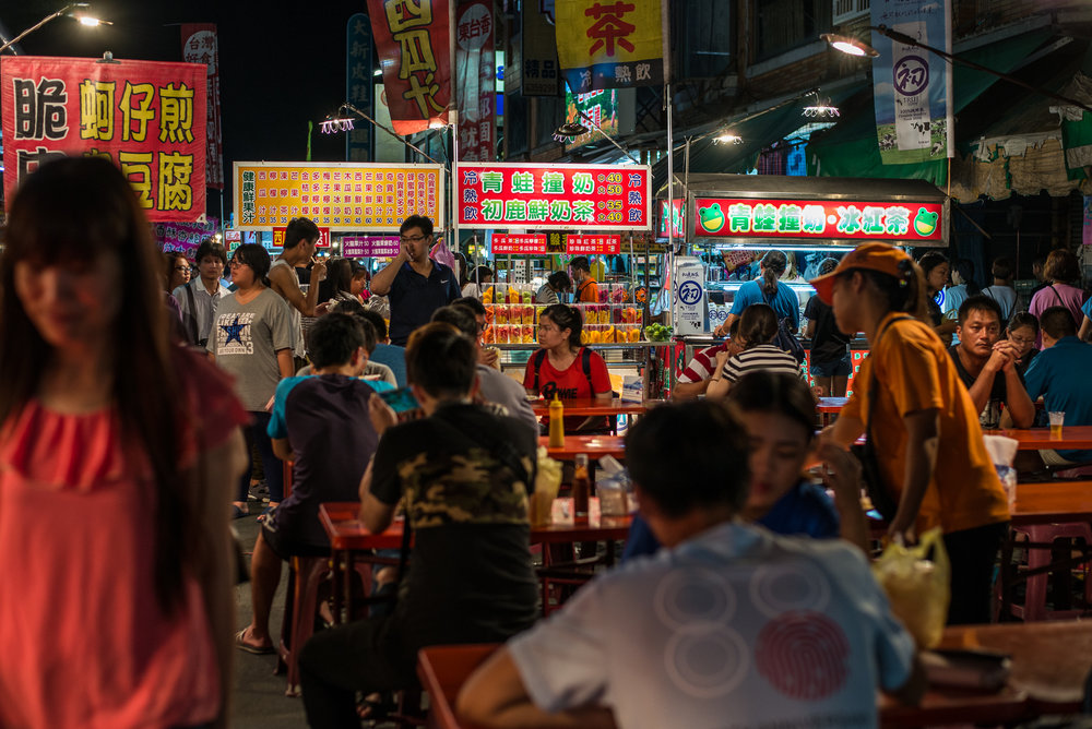 Nightmarket in Taitung