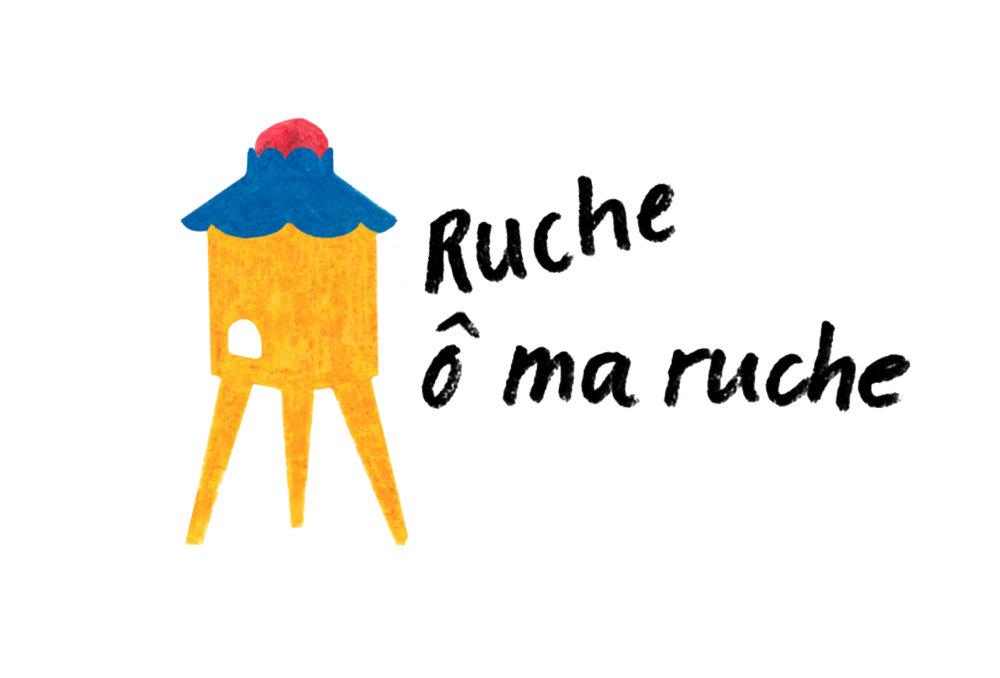 rucheohmaruche-logo.jpg