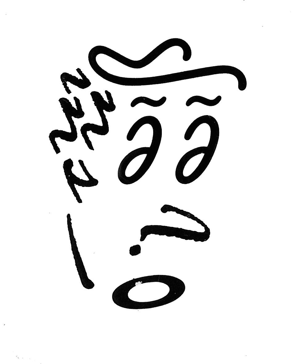 head 8.jpg