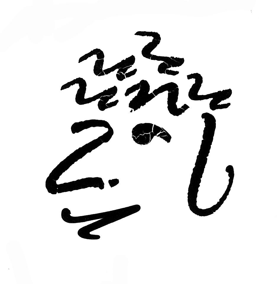 head 10.jpg