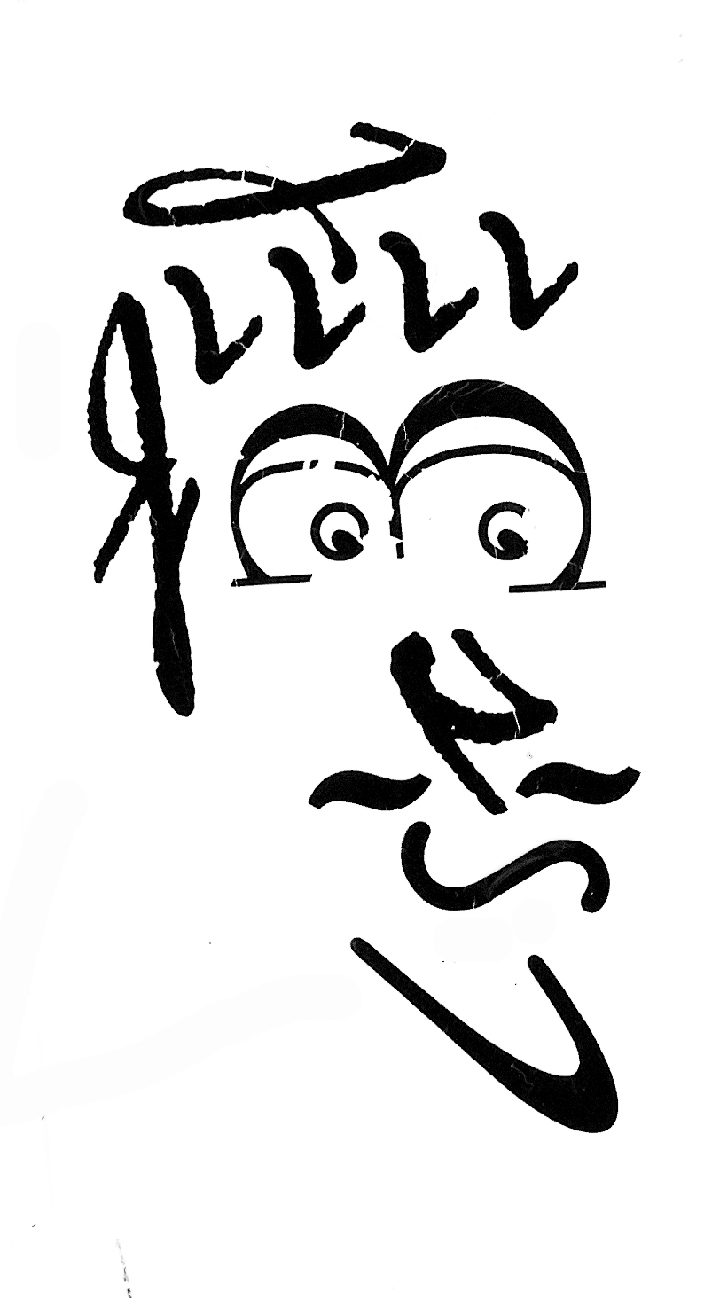 head 12.jpg