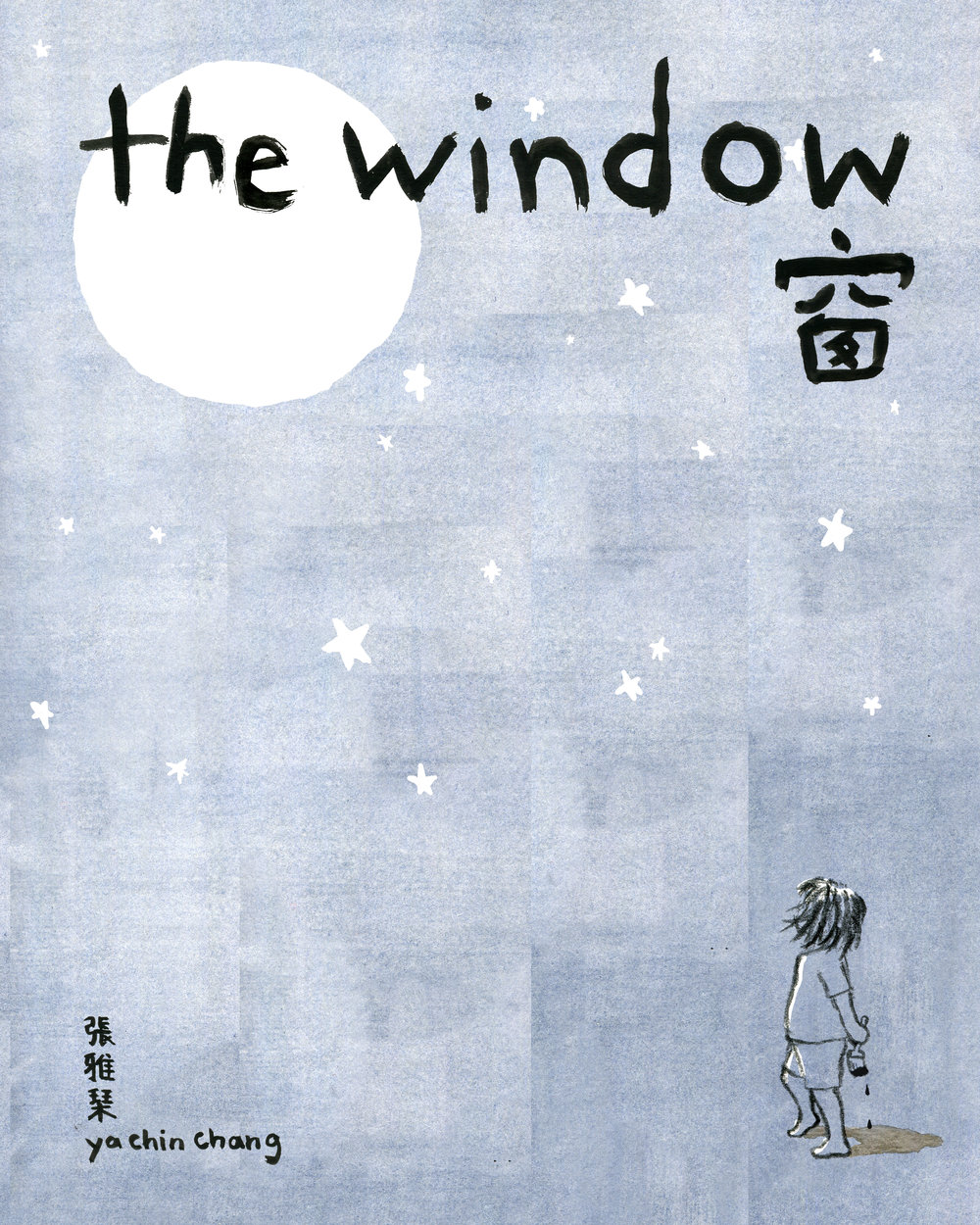 Cover The Window copy.jpg