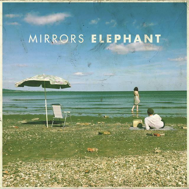 elephant-mirrors