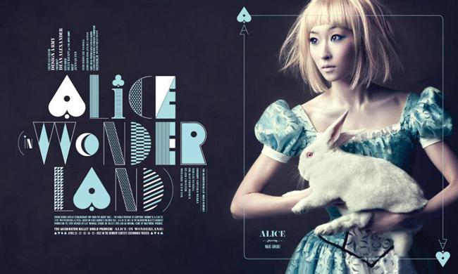 Washington Ballet Alice in Wonderland 01.jpg