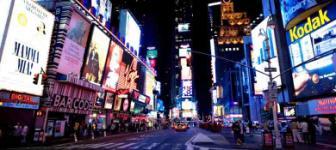 newyorkcity3.jpg