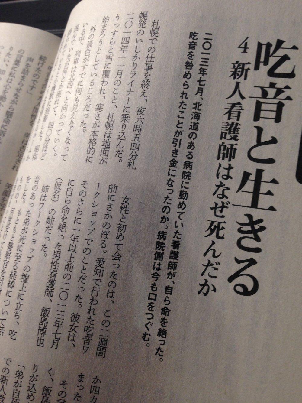 kitsuon4.JPG