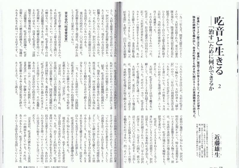 kitsuon2 image.jpg