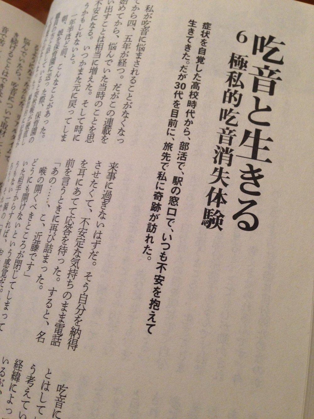 shincho45 201612.JPG