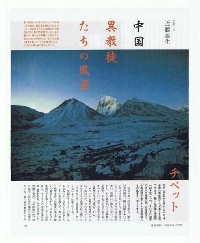 kinyobi-religion.jpg
