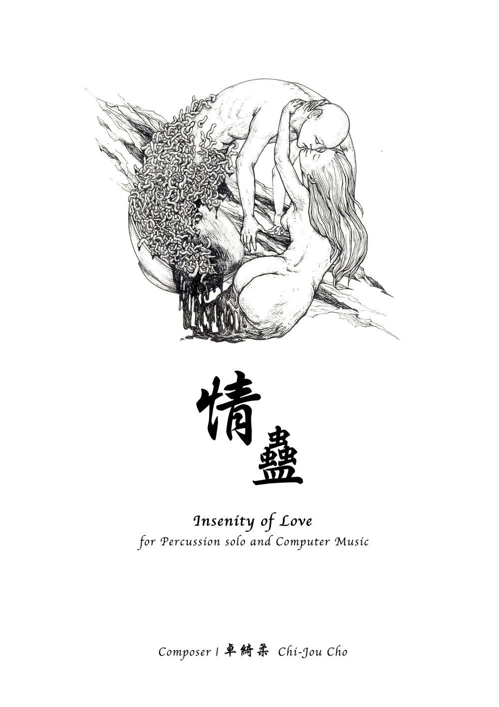 """情蠱 Insanity of Love - for Percussion SoloDuration: ca. 10' 30""""For 1 Player2017"""