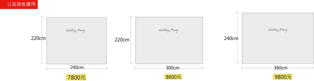 背板說明1.jpg