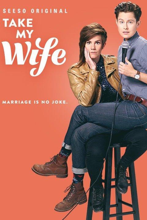 take my wife.jpg