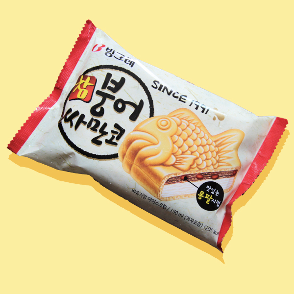 BOONG-UH SAMANCO  rating: 5/5 (since 1990)  Yes we do love red bean paste a lot. Put it on everything now it's dessert. If you wish to taste some fish, this ice cream is not for you.