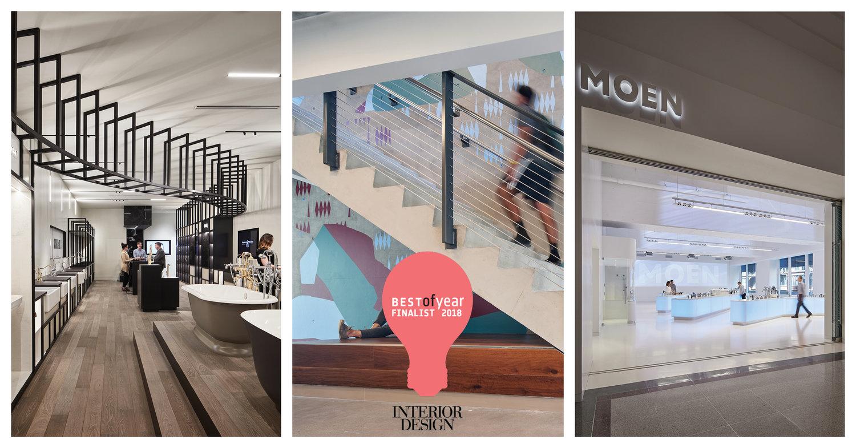3 Vdt Projects Nominated For Interior Design Magazine S Best Of Year Awards Valerio Dewalt Train Associates Inc