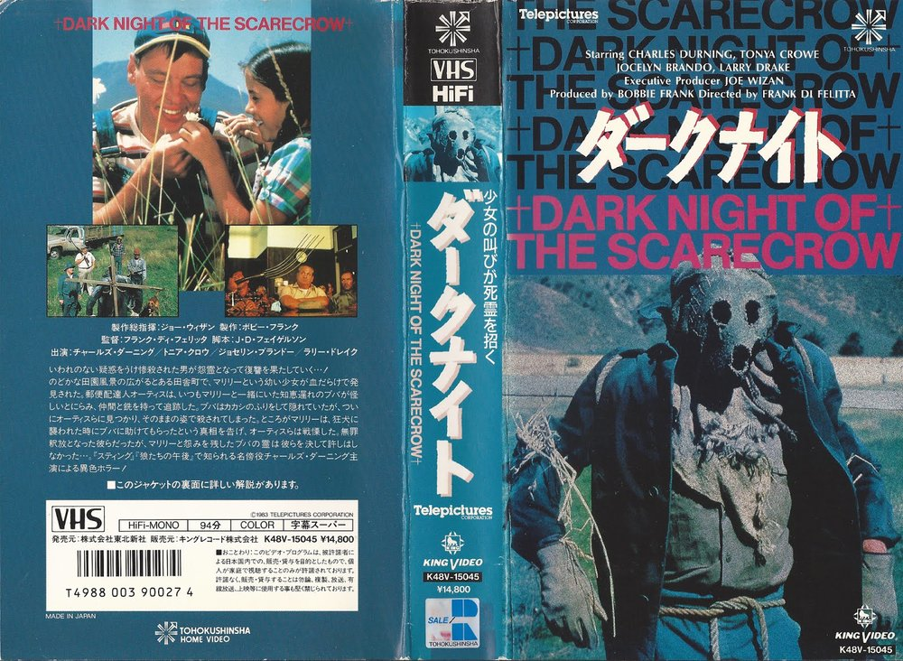 dark night of the scarecrow Japanese VHS cover A happyotter666.blogspot.com.jpg