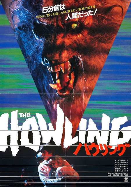 31 - The Howling