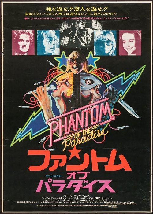23 - Phantom of the Paradise