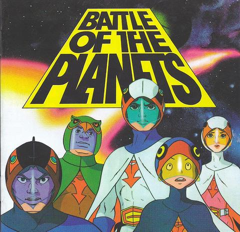 BATTLE OF THE PLANETS - 1978-1985