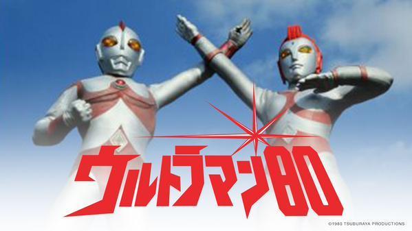 Ultraman 80 - 1980-1981