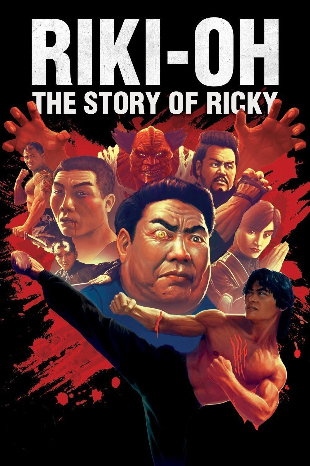 RIKI-OH: THE STORY OF RICKY - 70
