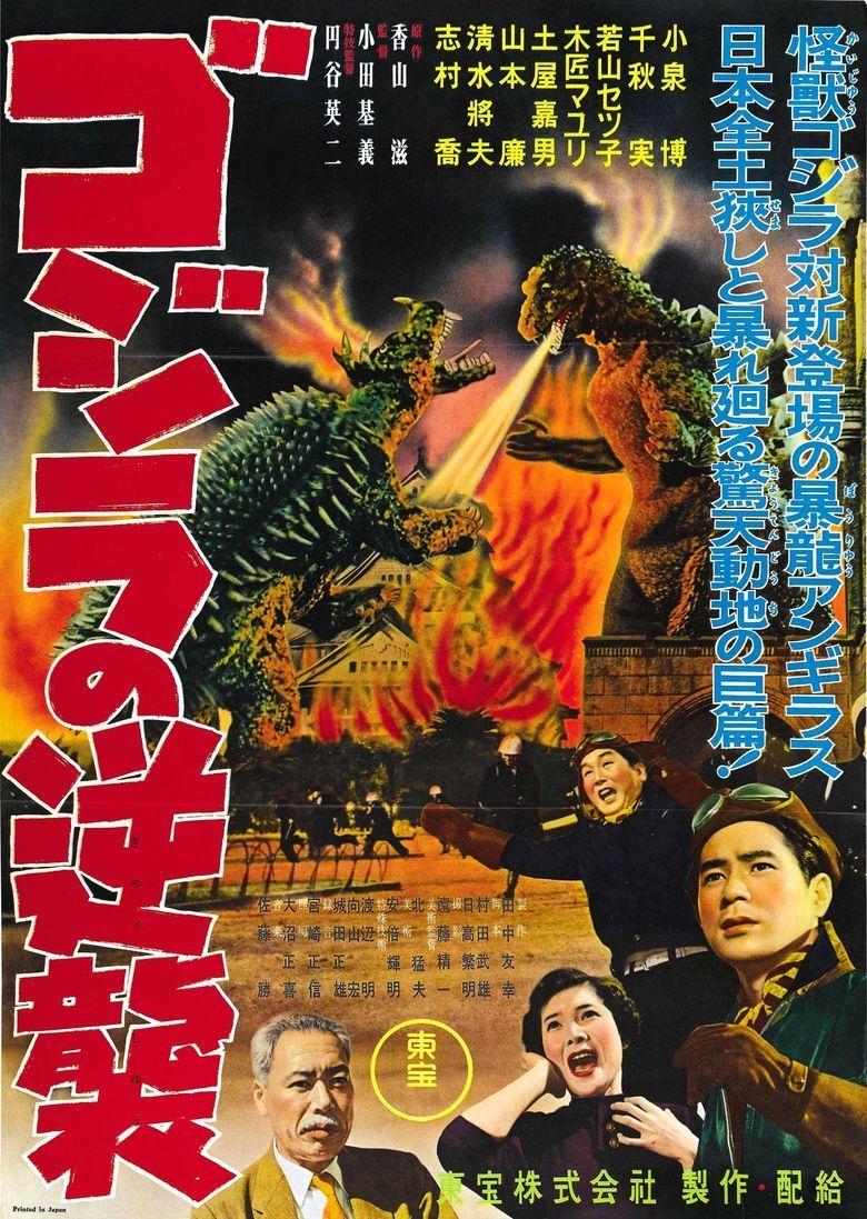 Godzilla-Raids-Again-images-63bf89ec-35ce-4b91-8587-1760aa05c8c.jpg