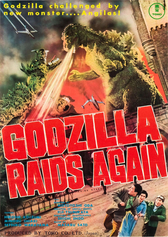GODZILLA RAIDS AGAIN - 59/100