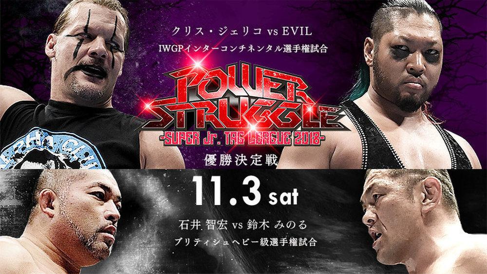 NJPW POWER STRUGGLE 2018 - 80/100