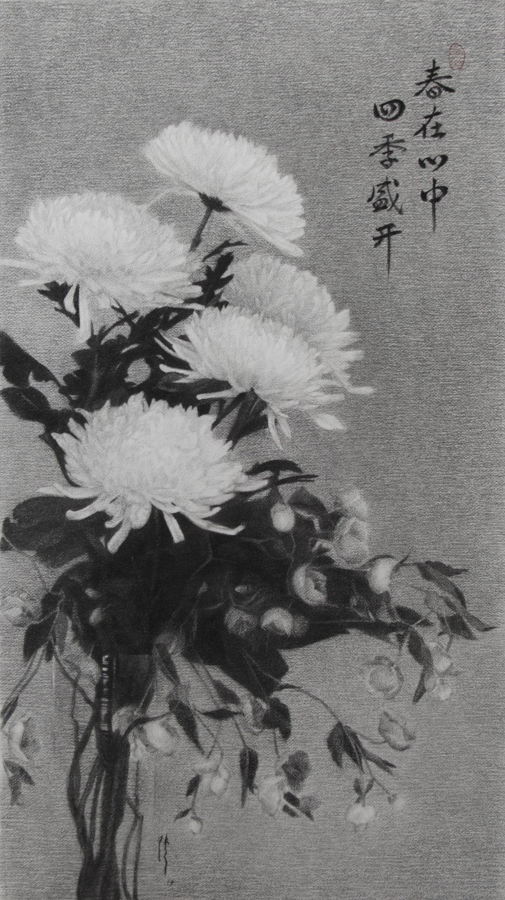 春在心中 四季盛开   charcoal on paper 2018  commissioned. Words by Liang Wern Fook; 字 梁文福 Calligraphy by Yong Gee Lin; 写 杨如莲
